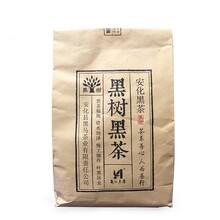 安化黑茶金花手筑茯砖黑树黑茶正宗特级500g茯砖坨茶