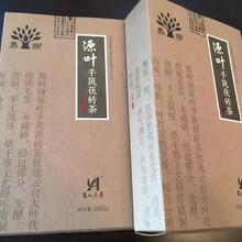 黑马茶厂980g源叶手筑茯砖湖南益阳安化金花茶