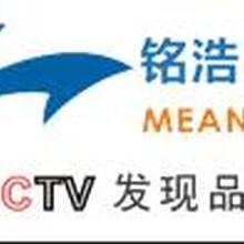 西安微信分享接口开发/西安微信服务号功能开发-铭浩网络