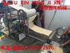 安徽宿州鑫丰牌DP-100全自动千张机新型豆腐皮机的基本介绍