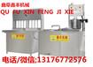 鑫丰豆制品加工设备河北承德全自动豆腐机豆腐机生产线