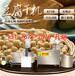 浙江嘉興大型豆腐干機全自動豆腐干機豆腐干加工設備