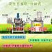 宁夏银川花生豆腐机全自动豆腐机多少钱豆腐机供应厂家