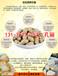 西藏拉萨豆腐皮机豆腐皮机哪有卖的技术免费教学