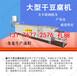 广西柳州千张百叶机千张机能一个人操作吗豆片机厂家