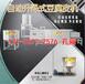 河南洛阳自动升降豆腐皮机豆腐皮机哪有卖的厂家直销