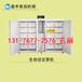江苏淮安自动豆芽机豆芽机生产线豆芽家的使用方法