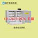 广东梅州全自动豆芽机多功能豆芽机价格花生芽机怎么使用