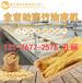 广东梅州腐竹油皮机大型腐竹机生产线腐竹机多少钱一套