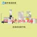福建南平豆腐干机厂家全自动豆腐干机多少钱哪个品牌的豆腐干机好