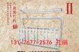 四川德阳酒店腐竹机小型腐竹机怎么卖腐竹油皮设备生产厂家
