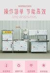 白银全自动豆腐机商用豆腐机生产线现场免费做生产