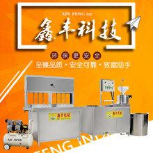 阳江节能商用豆腐机豆腐机生产速度快可加工定制图片