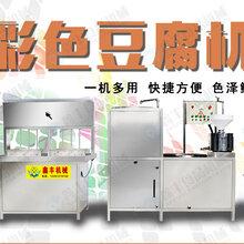 潮州(zhou)豆腐機生(sheng)產廠家(jia)豆腐機款式齊全(quan)技術一對一教(jiao)學(xue)圖片
