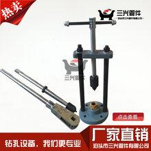 钢管钻孔水泥管钻孔手动不停水钻孔机