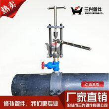手动不停水钻孔机钢管专用钻孔机钢管钻孔