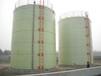 玻璃鋼儲存罐供應,各種立式或臥式儲存罐,廠家直銷