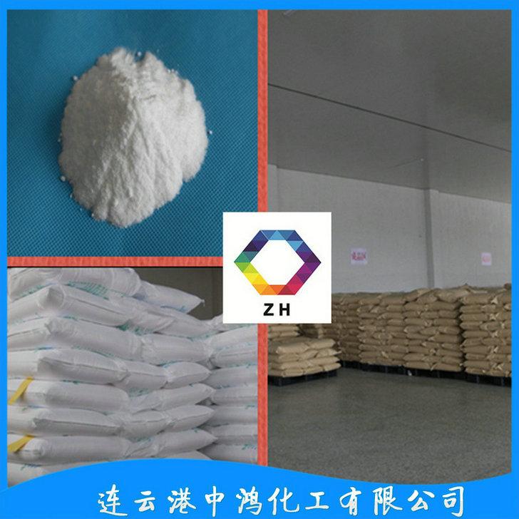 厂家直销食品级双乙酸钠食用双乙酸钠