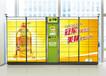 杭州户外灯箱杭州小区灯箱广告杭州户外新媒体