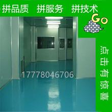 北京洁净室装修、净化室设计、无尘车间安装、