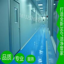 北京洁净室装修实验室安装恒湿恒温无尘车间设计