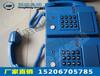 厂家销售矿用防爆电话双音频发号的防爆电话