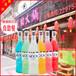 安徽炭火烤鱼自助烤肉自助餐酒水供应商超餐饮酒水批发供应价格