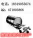 杭州叁点零贵金属交易中心-贵金属正规交易平台