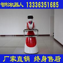 吉林酒店服务机器人自动避让自动导航智能机器人