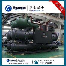 工业冷水机水冷螺杆式冷水机厂家热泵冷水机组