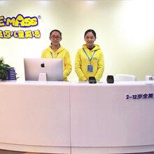潍坊英迈儿童英语电话图片