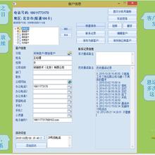 好乐通呼叫中心系统,电话录音系统,电话统计管理系统