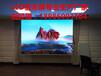 湖北药店P3全彩LED显示屏安装黄石连锁卖场P4室内高清LED电子屏幕价格
