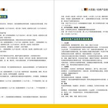 武漢華牧科技漁樂豐內服抗病類圖片