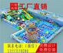 潍坊淘气堡潍坊淘气堡厂家淘气堡设计图片