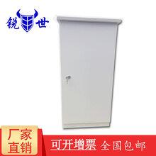 锐世户外室外机柜防雨箱22u18u15u6u1.2米1米0.8米0.6米防水机柜