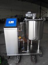 山西牧场酸奶生产线酸奶生产工艺流程酸奶的制作工艺