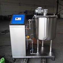 陕西作坊巴氏奶生产线奶制品加工设备小型牛奶巴氏杀菌机