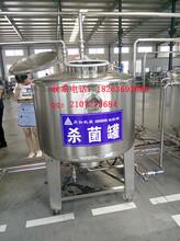 新疆发酵型酸奶生产线酸奶生产线设备牛奶巴氏杀菌机