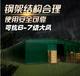 厂家优质订购防雨防晒汽车车库停车棚帆布雨棚移动帐篷中赛篷业