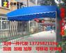 广告帐篷遮阳篷雨蓬帐蓬雨棚车篷移动广告伞户外帐篷户外用品