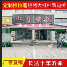 长沙县专业定做推拉蓬移动雨棚停车棚大型仓库棚物流蓬厂家直销