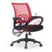 厂家直销新款电脑椅员工椅
