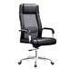 綠色環保匠心品質新款辦公椅職員椅老板椅