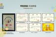 甲阳国际官网甲阳国际产品有哪些甲阳国际出入金时间外汇代理正规平台