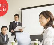 采购师取消了,选ITC采购师培训,深圳鑫阳采购师培训课程图片