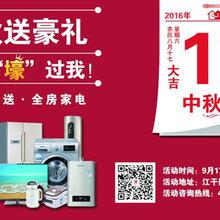 杭州一号家居网装修公司免费量房免费设计快速报价