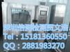 日本电波法认证TELEC浅谈