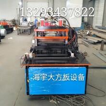 400大方板设备复合大方板设备金属成型设备