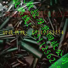 湖南回收废CNC数控刀具各种闲置刀片.铣刀.丝锥.钻头